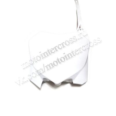 Пластик щиток передний (номерной) белый #5