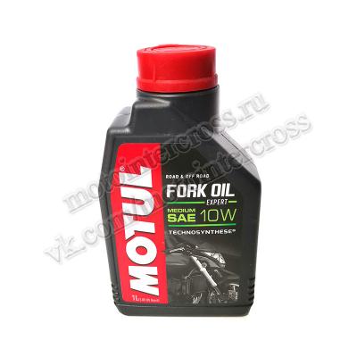 Вилочное масло MOTUL FORK OIL EXP M 10W (1л)